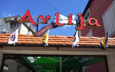 Caffe Bar Avlija